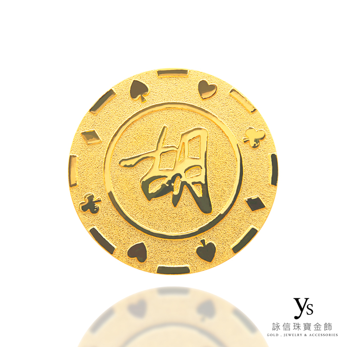 黃金金幣訂做-黃金籌碼訂做