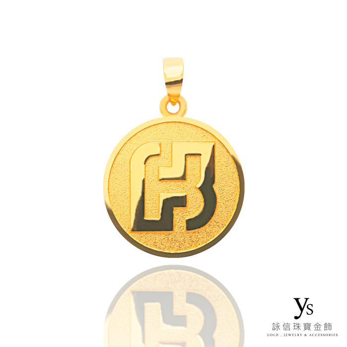 客製化金飾訂做-黃金墜子訂做