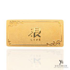 客製化金飾訂做-金條訂做
