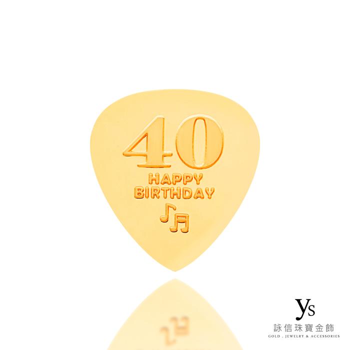 客製化金幣訂做-黃金吉他PICK
