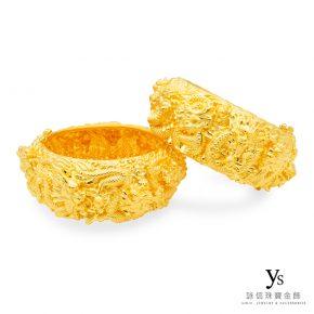 黃金九龍鐲-超寬版浮雕九龍環