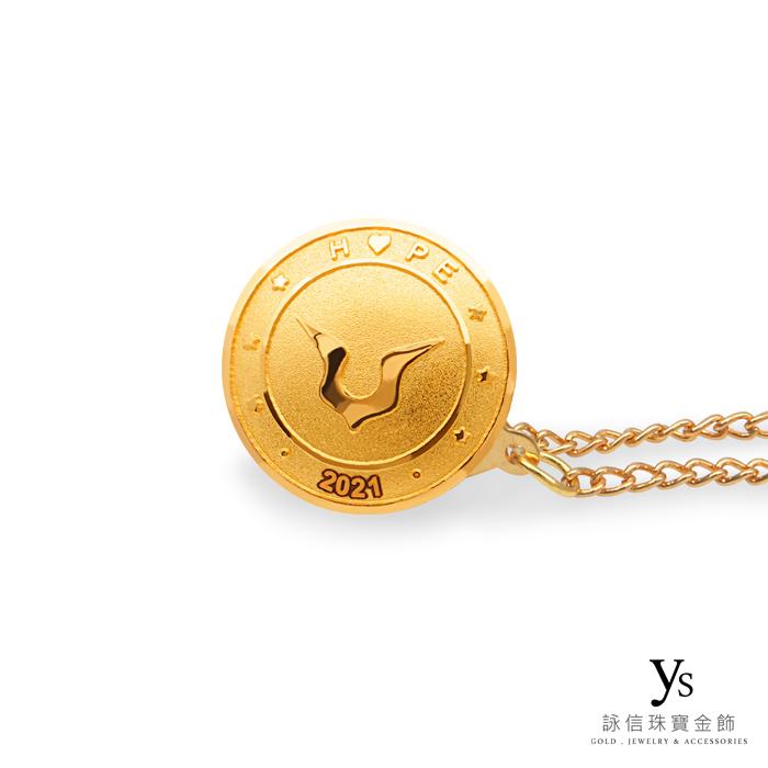 客製化金飾-紀念黃金徽章訂做