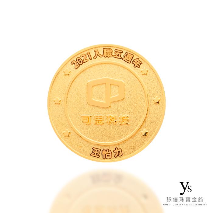 客製化金幣訂做-公司金幣訂做